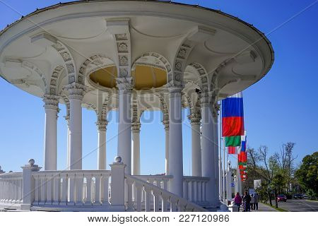 Sochi, Russia-april 25, 2015: Rotunda On The Waterfront Of The Seaport In Sunny Weather.