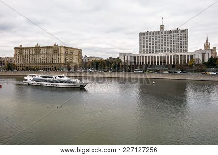 Krasnopresnenskaya Embankment, Moscow, Russia, October, 24.2017: Building Of The Government Of Russi