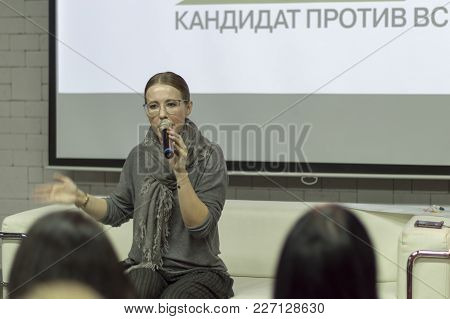 Nizhny Novgorod, Russia December 6, 2017: Speech Before The Press, Journalists And Voters - Ksenia S