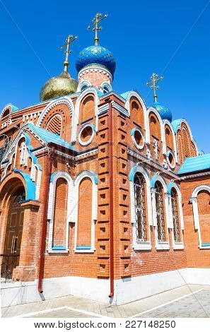 Church Of The Resurrection At The Male Monastery In Samara, Russia