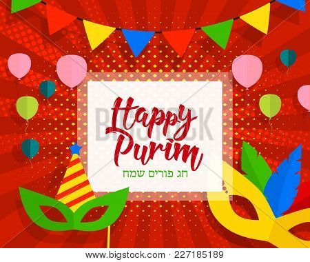 Happy Purim Celebration Background. Carnival Masks, Balloons, Calligraphic Text. Happy Purim In Hebr