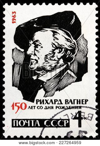 Luga, Russia - February 08, 2018: A Stamp Printed By Russia (ussr) Shows Image Portrait Of Famous Ge
