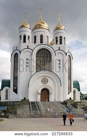 Kaliningrad, Russia - July 1, 2010: Cathedral Of Christ The Savior. Cathedral Is Largest Church Of K