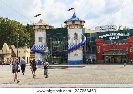 Kharkov, Ukraine - September 5, 2017: These Are The Entertainment Centers In The Central Park Of Cul