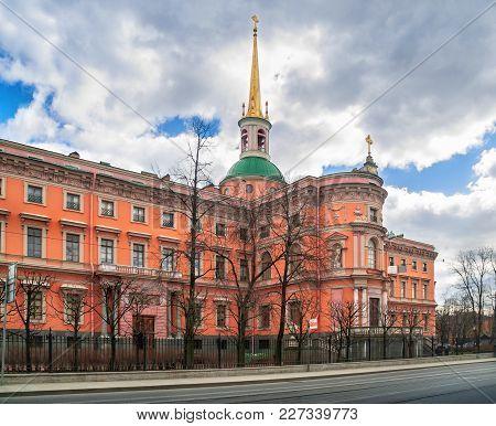 Mikhailovsky Castle From The Side Of Sadovaya Street In Front Of The Mikhailovsky Garden In The City