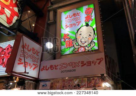 Osaka Japan - October 9, 2017: Yoshimoto Entame Shop In Dotonbori Osaka. Yoshimoto Is Major Japanese