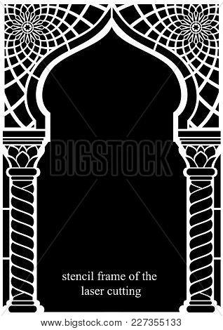 Architectural Arab Arch. Photo Frame Laser Cutting. Stencil. Oriental Style. One-piece Vector Spline