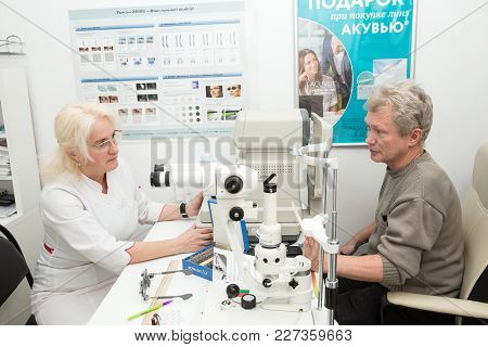 Saint Petersburg, Russia - February 13, 2018: A Mature Man In Consultation With An Ophthalmologist.