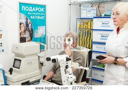 Saint Petersburg, Russia - February 13, 2018: A Man Visits An Ophthalmologist To Check His Eyesight.