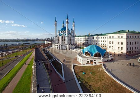 Kul Sharif Mosque In The Kazan Kremlin. Kazan, Republic Of Tatarstan, Russia