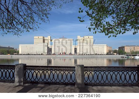 A Building Of The Ministry Of Defence In Khamovniki District On The Frunzenskaya Embankment. Moscow,