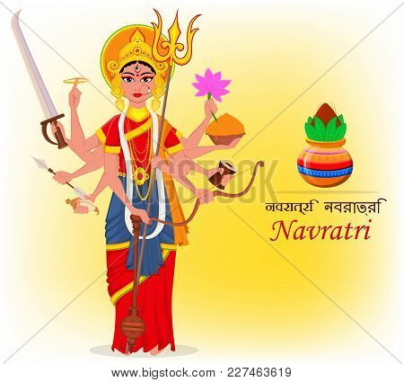 Happy Chaitra Navratri Or Vasanta Navratri. Goddess Maa Durga And Kalash. Vector Illustration For Ho