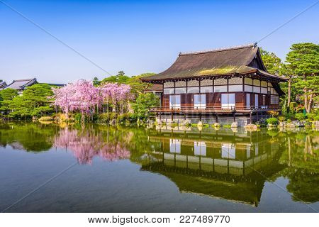 Kyoto, Japan at Heian Shrine.