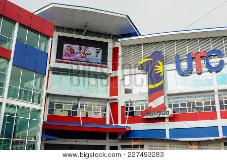 Labuan,malaysia-feb 20,2018:labuan Utc At Labuan Market Sentral,labuan Island.urban Transformation C