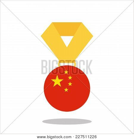 Medal With The China Flag Isolated On White Background - Vector Illustration.