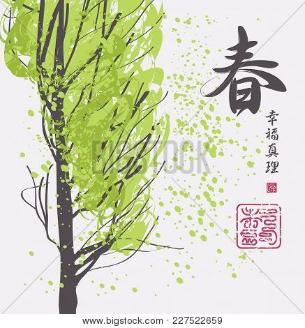Vector Illustration Of A Spring Landscape With Green Tree In Chinese Style. Hieroglyph Spring, Happi
