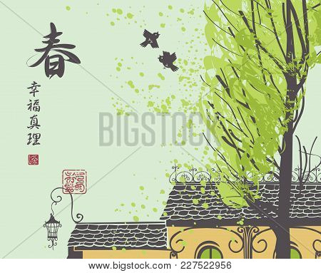 Vector Illustration Of A Spring Landscape With Tiled Roof, Green Tree And Birds In Chinese Style. Hi