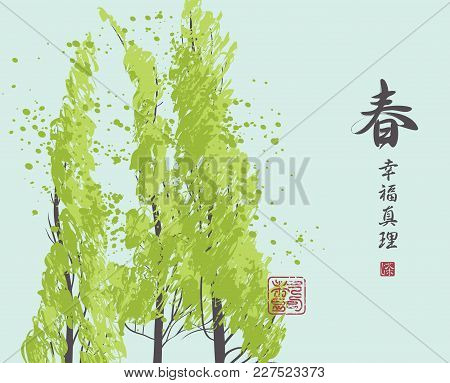 Vector Illustration Of A Spring Landscape With Green Trees In Chinese Style. Hieroglyph Spring, Happ