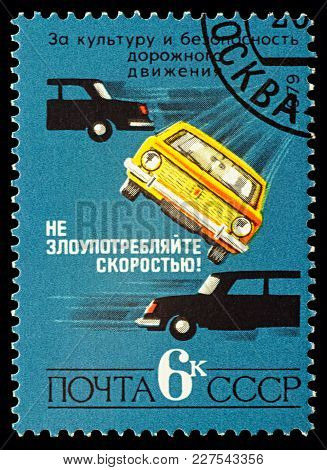 Moscow, Russia - February 20, 2018: A Stamp Printed In Ussr (russia) Shows Cars, Dangerous Driving,