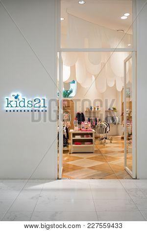 Kids 21 Shop At Emquatier, Bangkok, Thailand, Nov 10, 2017 : Luxury And Fashionable Kids Clothing Br