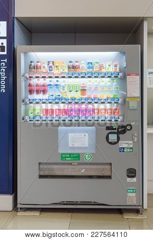 Osaka,japan-nov 30: Beverage Vending Machine Inside The Kansai International Airport On November 30,