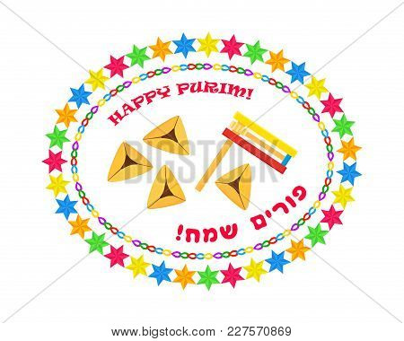 Jewish Holiday Of Purim, Oval Stars Frame With Jewish Holiday Symbols - Hamantaschen Cookies, Gragge