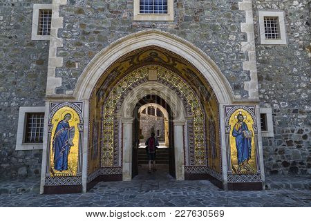 Ancient Historical Famous Kykkos Monastery Of Icon Of Virgin Mary. Main Entrance. Cyprus. Troodos Mo