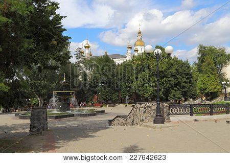 Kharkov, Ukraine - September 6, 2017: This Is The Upper Part Of The Terrace Cathedral Square With A