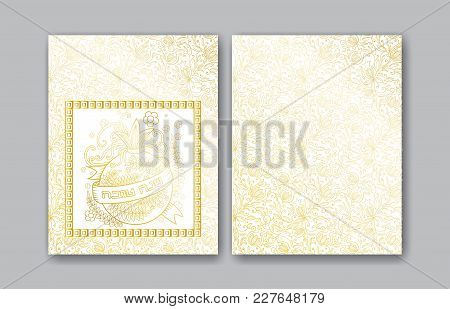 Rosh Hashanah - Jewish New Year Greeting Card Design With Golden Pomegranate. Greeting Text In Hebre