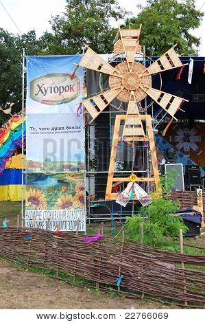 Veliki  Sorochintsi Village, Poltava Region, Ukraine - August 20: Decoration Of The Main Stage With