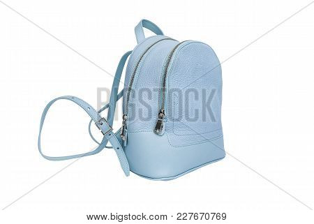 Women's Leather Backpack.