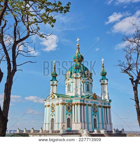 Travel To Ukraine - Edifice Of St Andrew's Church In Kiev