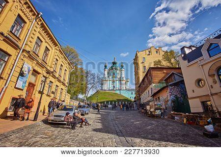 Kiev, Ukraine - April 17, 2017: People And Gift Shops On Andriyivskyy Descent In Kiev City In Spring