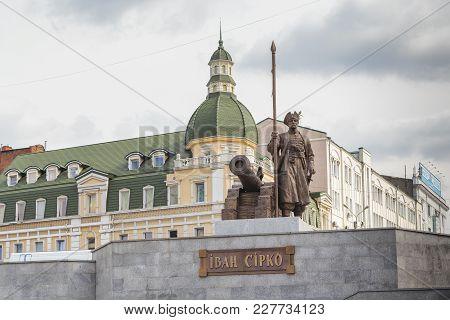 Kharkov, Ukraine - September 5, 2017: It Is Monument To Cossack Ataman Ivan Sirko.