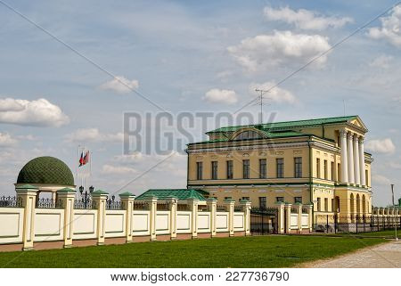 Tyumen, Russia - May 5, 2007: House Of Governor. Former Building Of Nobility Assemly. It Is Construc