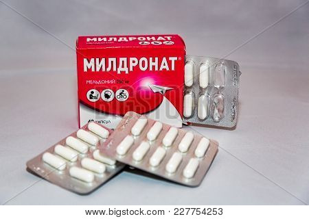 Meldonium Drug Added To World Anti-doping Agency's Banned List. Russian Pack