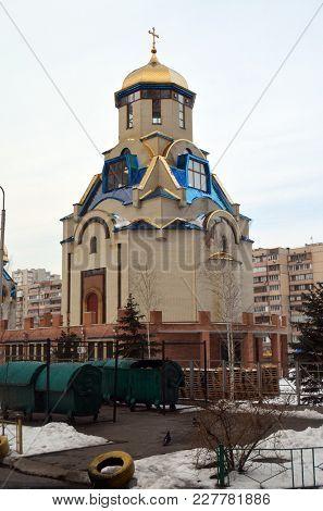 Church of the Kiev Patriarchate. Unrecognized separatist church in Orthodoxy. February 21,2018. Kiev,Ukraine
