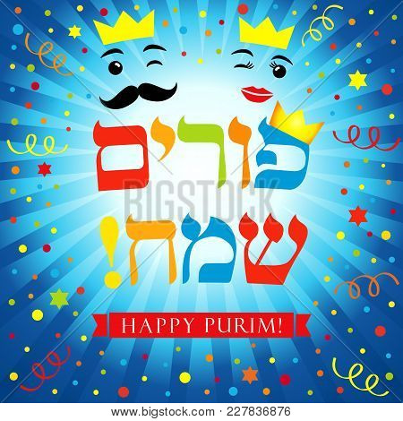 Happy Purim, King And Esther On Blue Beams Greeting Card. Vector Banner Of Jewish Holiday Purim With