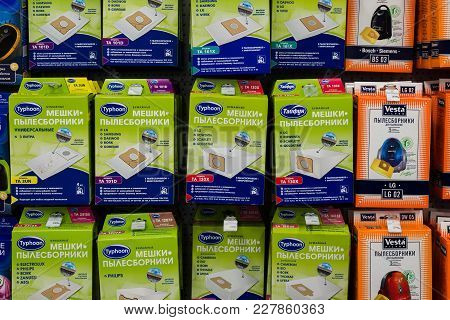 Moscow, Russia - February 20, 2018. Disposable Bags For Vacuum Cleaners In The Electronics Store Eld