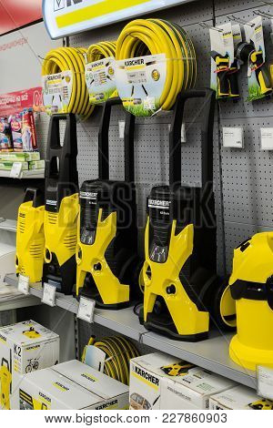 Moscow, Russia - February 20, 2018. Car Wash Karcher In The Electronics Store Eldorado