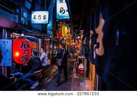 Japanese Street Food At Omoide Yokocho  Shinjuku  Tokyo Japan ,piss Alley