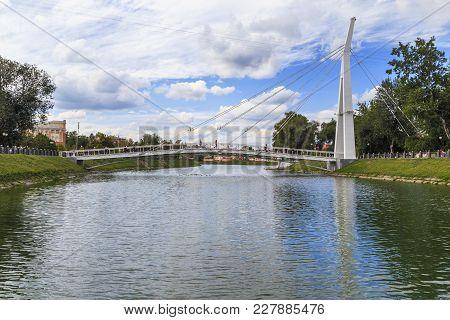 Pedestrian Maryinsky Bridge Across The River Kharkov, Ukraine