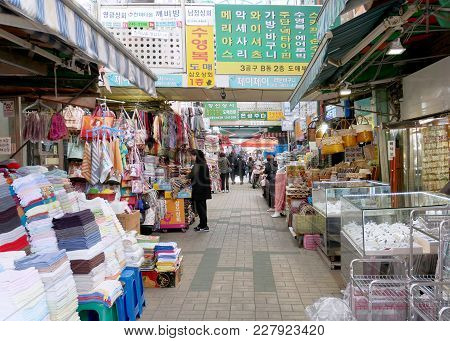 Busan, South Korea - 3 November, 2017 :  Gukje Market Is A Famous Traditional Market In Busan. This