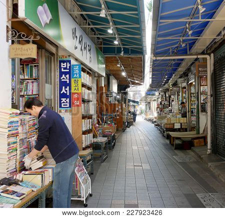 Busan, South Korea - 3 November, 2017 :  Bosudong Book Alley Is A Famous Book Street In Busan, South