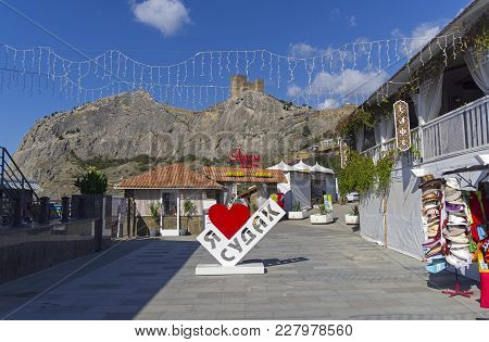 Sudak, Crimea - September 1, 2017: Stela