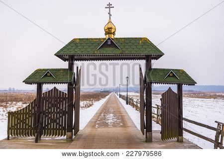 Gateway Of Orthodox Skete Of St Anthony And Theodosius Of Kiev Caves In Ordynki, Small Village In Po