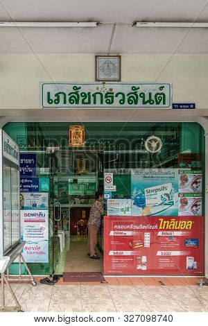 Chon Buri, Thailand - March 16, 2019: Modern Glass Facade Of Pharmacy With Customer At Counter And C