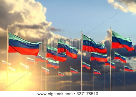 Beautiful Many Luhansk Peoples Republic Flags On Sunset Placed In Row With Bokeh And Place For Text