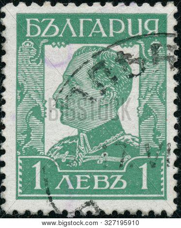 Vintage Stamp Printed In Bulgaria 1931 Shows Tsar Boris Iii