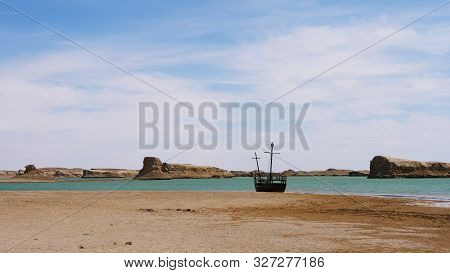 Landscape View Of Water Yadan Geopark And Ship Relic In Dunhuang Gansu China